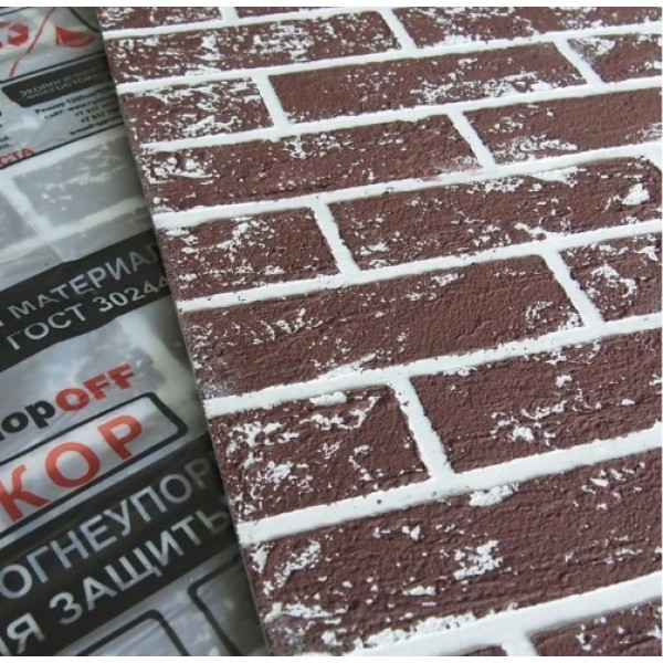 """Огнеупорный лист """"ОгнеупорOFF"""" 1200x600x10 Декор кирпич коричневый шоколад"""