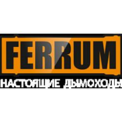 Дымоходы FERRUM (115/130/150)